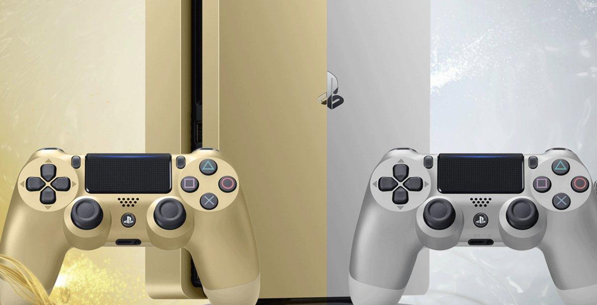 Playstation 4 Slim limited editions